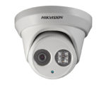 Hikvision DS-2CD2312-I (2.8mm) IP kamera