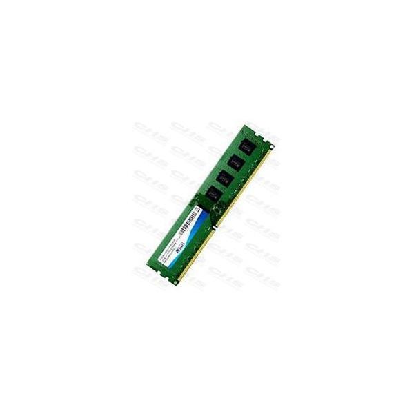 ADATA Memória DDR3 2GB 1600MHz CL11
