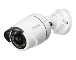 D-Link DCS-4705E IP kamera