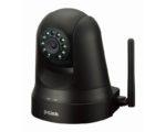 D-Link DCS-5010L IP kamera