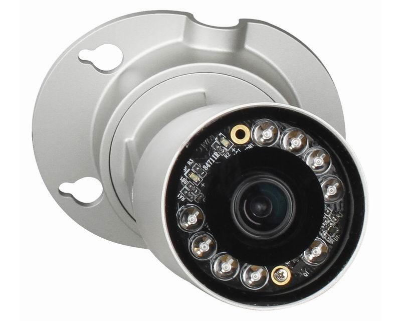 D-Link DCS-7010L IP kamera