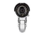 D-Link DCS-7513 IP kamera
