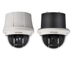 Hikvision DS-2AE4023-A3 Analóg kamera