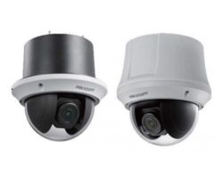 Hikvision DS-2AE4123T-A3 Turbo HD kamera