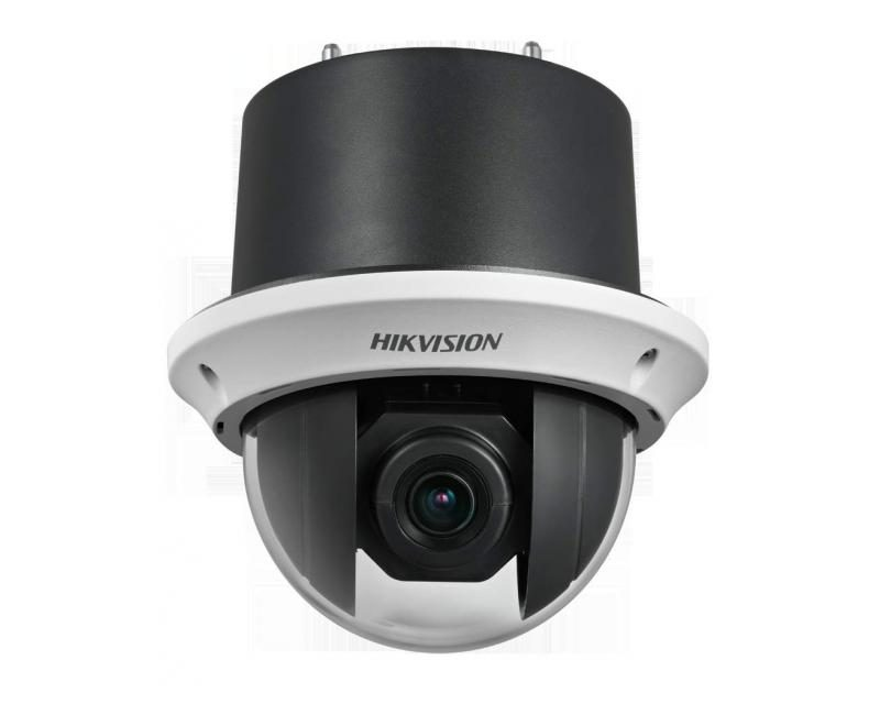 Hikvision DS-2AE4215T-D3 (C) Turbo HD kamera