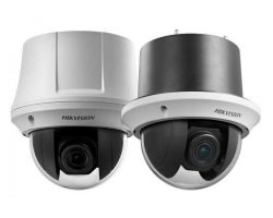Hikvision DS-2AE4215T-D3 (D) Turbo HD kamera
