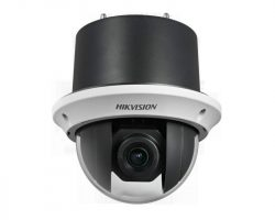 Hikvision DS-2AE4215T-D3 Turbo HD kamera