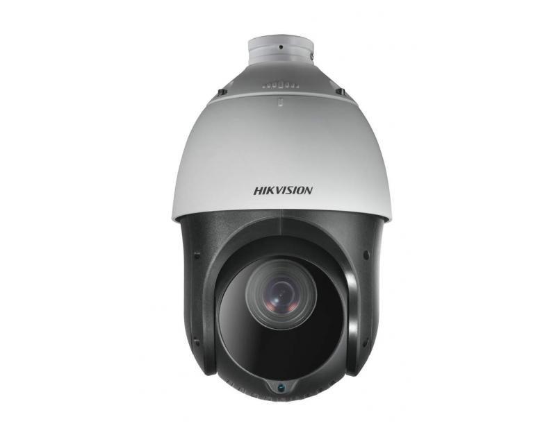Hikvision DS-2AE4215TI-D (C) Turbo HD kamera