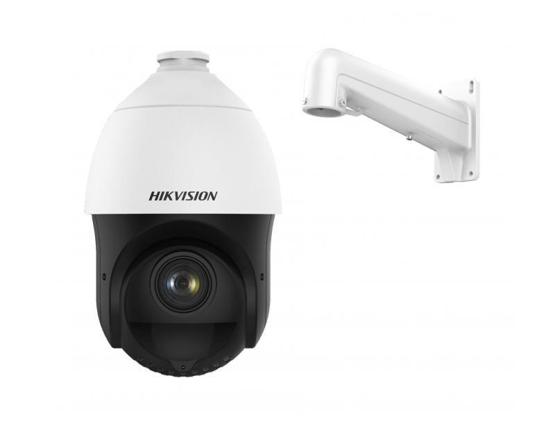Hikvision DS-2AE4215TI-D (D) Turbo HD kamera