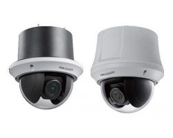 Hikvision DS-2AE4223T-A3 Turbo HD kamera