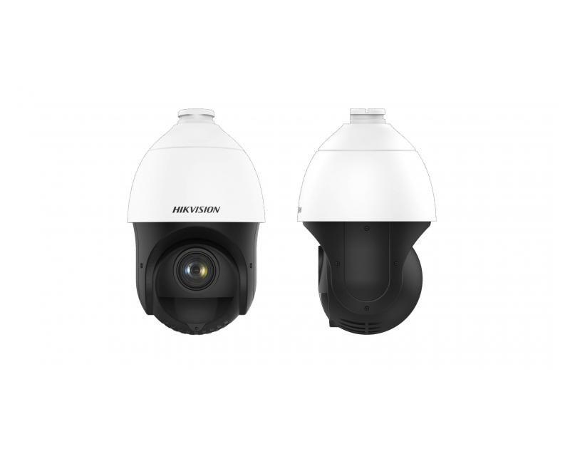 Hikvision DS-2AE4225TI-D(D) Turbo HD kamera