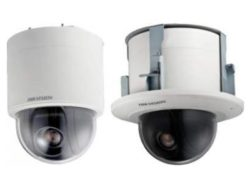 Hikvision DS-2AE5023-A3 Analóg kamera