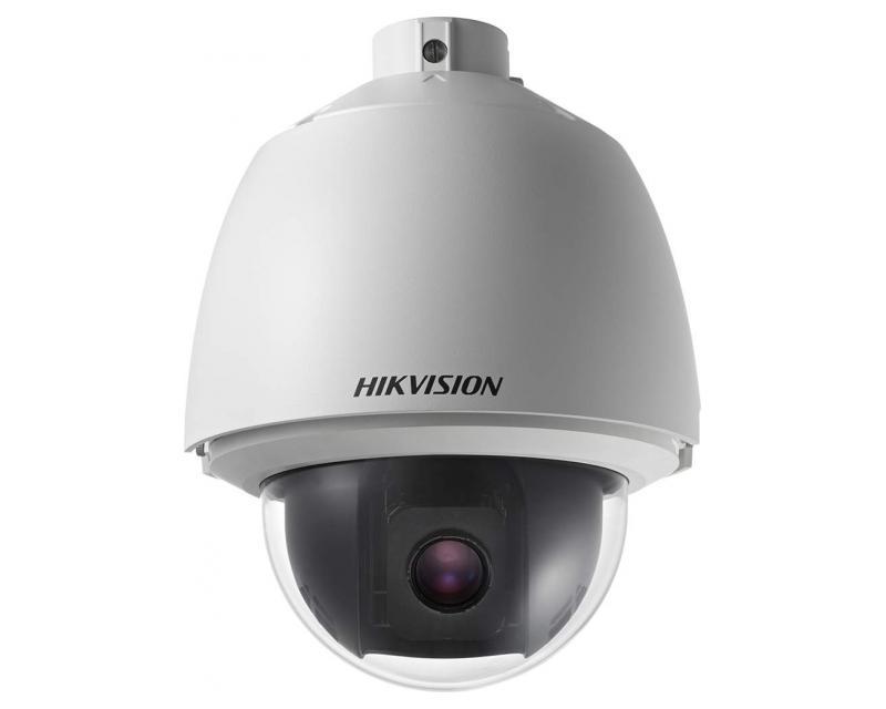 Hikvision DS-2AE5037-A Analóg kamera