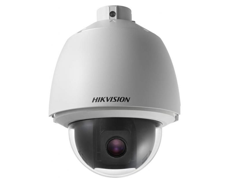 Hikvision DS-2AE5225T-A (C) Turbo HD kamera