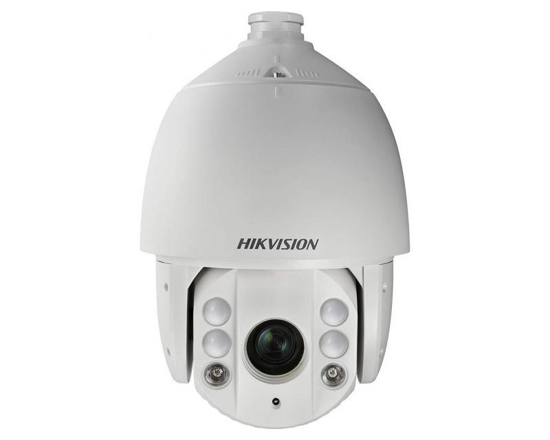 Hikvision DS-2AE7225TI-A (C) Turbo HD kamera