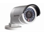 Hikvision DS-2CD2012-I (4mm) IP kamera