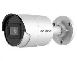 Hikvision DS-2CD2026G2-I (6mm) IP kamera