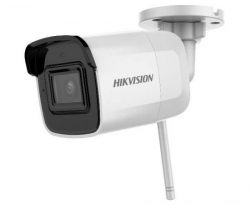 Hikvision DS-2CD2041G1-IDWI (2.8mm) IP kamera