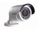Hikvision DS-2CD2042WD-I (4mm) IP kamera