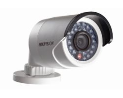 Hikvision DS-2CD2042WD-I (4mm) IP kamera