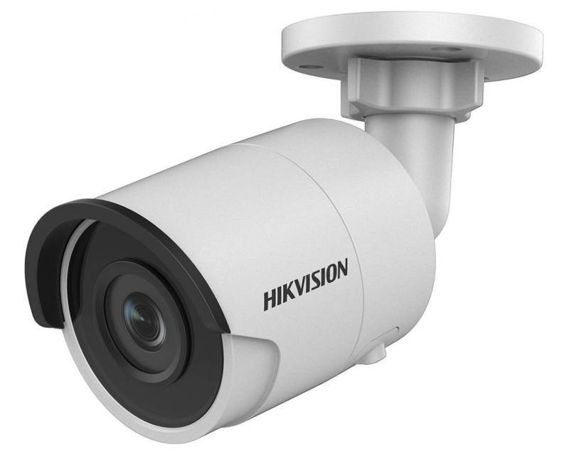 Hikvision DS-2CD2043G0-I (2.8mm) IP kamera