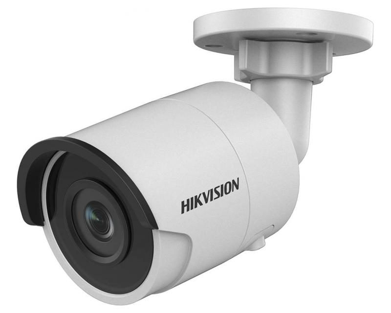 Hikvision DS-2CD2043G0-I (4mm) IP kamera