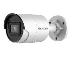 Hikvision DS-2CD2043G2-IU (2.8mm) IP kamera