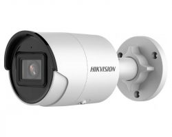 Hikvision DS-2CD2046G2-IU (4mm) IP kamera