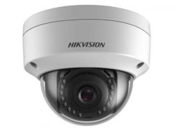 Hikvision DS-2CD2121G0-IWS (4mm) (D) IP kamera