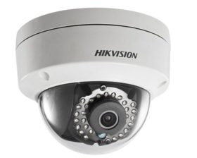 Hikvision DS-2CD2142FWD-I (2.8mm) IP kamera