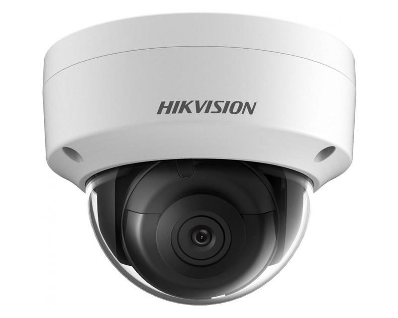 Hikvision DS-2CD2165FWD-IS (4mm) IP kamera