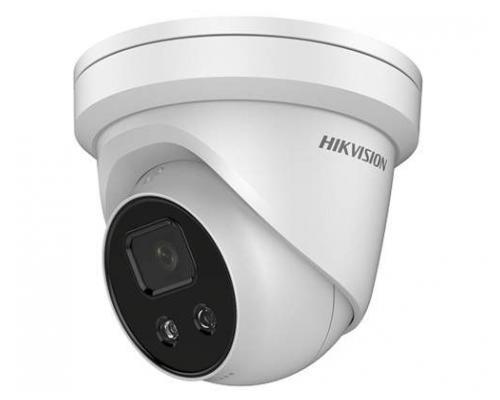 Hikvision DS-2CD2326G1-I/SL (2.8mm) IP kamera