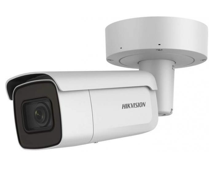Hikvision DS-2CD2646G2-IZS (2.8-12mm) IP kamera