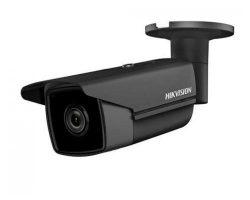 Hikvision DS-2CD2T45FWD-I5-B (4mm) IP kamera