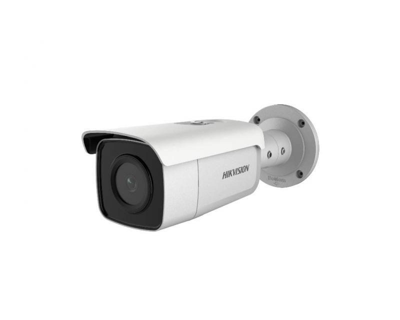 Hikvision DS-2CD2T46G1-2I (8mm) IP kamera