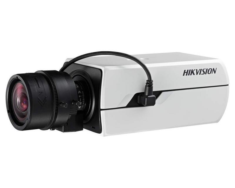 Hikvision DS-2CD4012FWD-A IP kamera