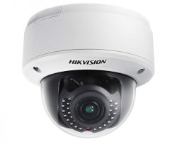 Hikvision DS-2CD4120F-IZ (2.8-12mm) IP kamera