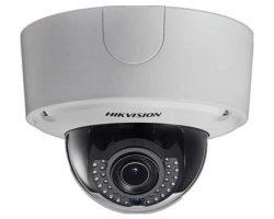 Hikvision DS-2CD4526FWD-IZH (2.8-12mm) IP kamera