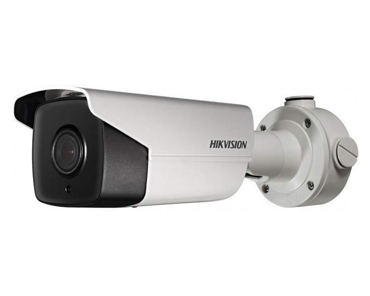 Hikvision DS-2CD4A20F-IZS (2.8-12mm) IP kamera