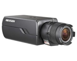 Hikvision DS-2CD6026FHWD-A IP kamera