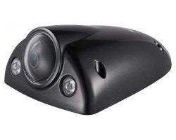 Hikvision DS-2CD6520ET-IO (6mm) IP kamera