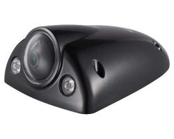 Hikvision DS-2CD6520ET-IO (8mm) IP kamera