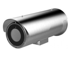 Hikvision DS-2CD6626B/E-HIRA (11-40mm) IP kamera