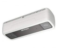 Hikvision DS-2CD6825G0/C-IVS (2.0mm) IP kamera