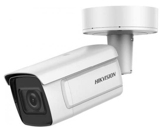 Hikvision DS-2CD7A26G0-IZS (8-32mm) IP kamera