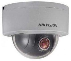Hikvision DS-2DE3204W-DE IP kamera