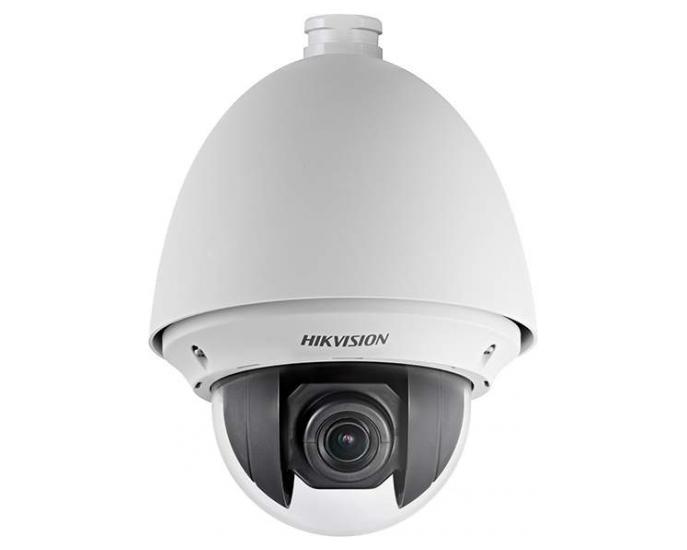 Hikvision DS-2DE4120-AE IP kamera