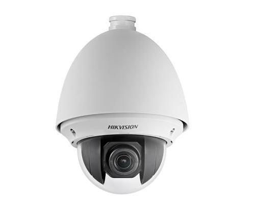 Hikvision DS-2DE4182-AE IP kamera