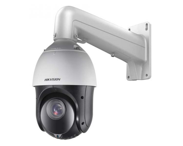 Hikvision DS-2DE4415IW-DE (D) IP kamera