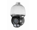 Hikvision DS-2DE4582-AE IP kamera